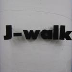 ジェイウォークの施術時間