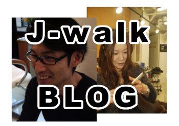 ジェイウォークのブログリンク