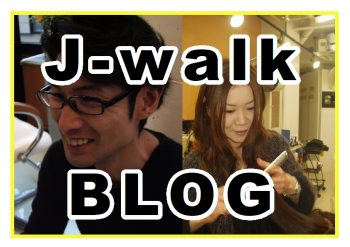 ジェイウォークのブログアイコン