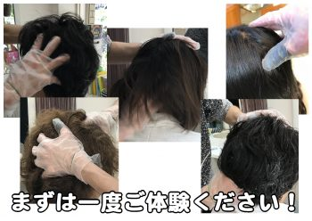 頭部リンパほぐしのイメージ画像