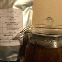 エルゴ茶飲用方法