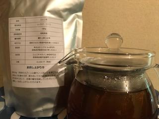 エルゴチオネインのお茶「エルゴ茶」